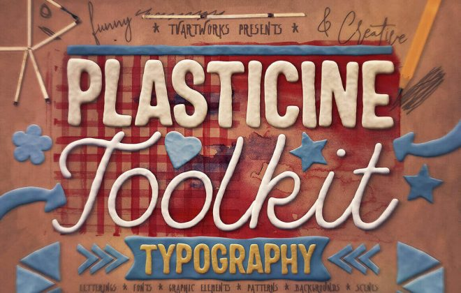 play-doh plasticine typography toolkit - plasticine 660x420 - Play-Doh Plasticine Typography Toolkit
